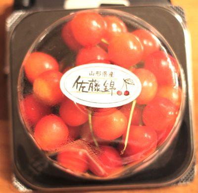佐藤錦さくらんぼの写真