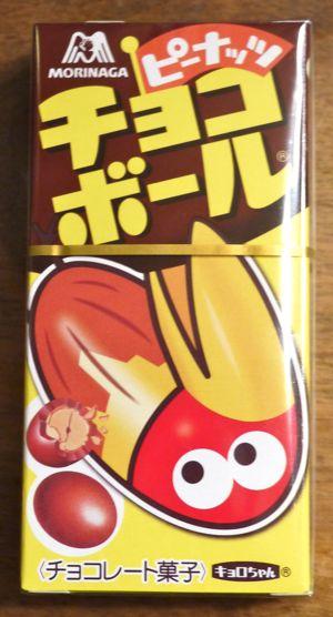 森永チョコボールの外箱