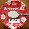濃いリッチ杏仁豆腐