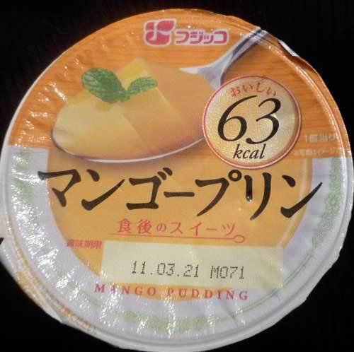フジッコのマンゴープリン