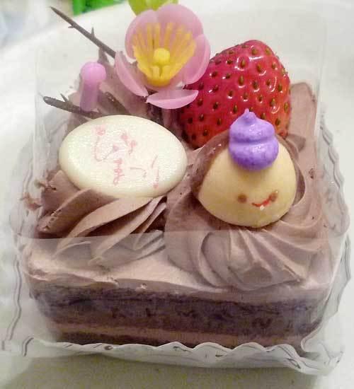 おひな様のチョコケーキ
