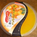 濃い味マンゴージュレ&杏仁豆腐