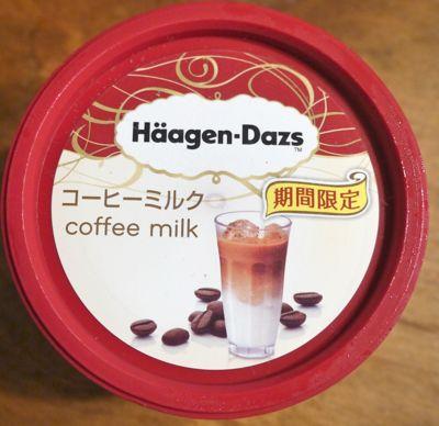 ハーゲンダッツのカップのアイスクリームのコーヒーミルク
