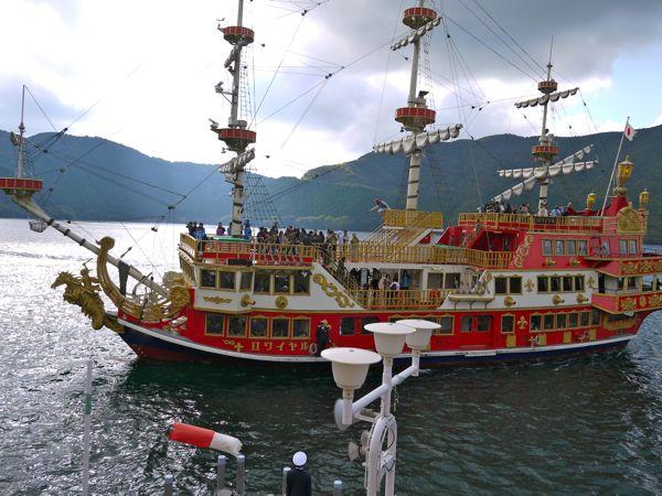 芦ノ湖の海賊船3