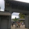 箱根の関所跡
