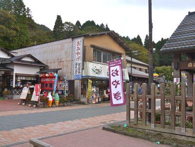 箱根の関所のお土産物売り場