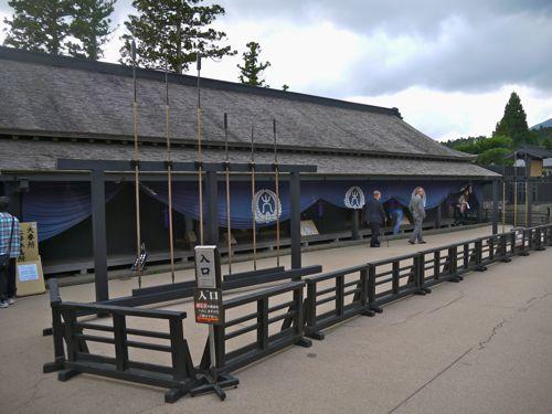 箱根の関所跡2