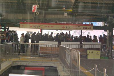 箱根ケーブルカーの強羅駅