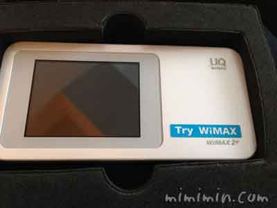 Try WiMAXのルータの写真
