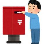 ポストの場所と集荷時間を調べられるサイト
