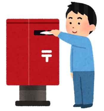 郵便ポストの画像