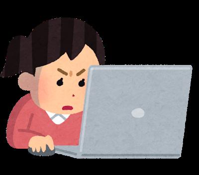ツイッターに「技術的な問題が発生しています」と表示されるときの対処法の画像